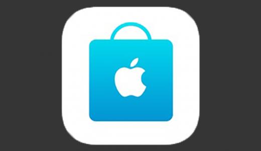 Apple Mac 整備済製品 vo.2020年03月16日