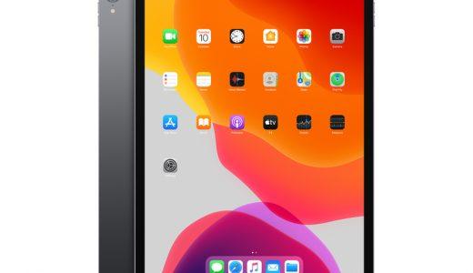 Appleの公式サイトで新型iPadProが一時公開される