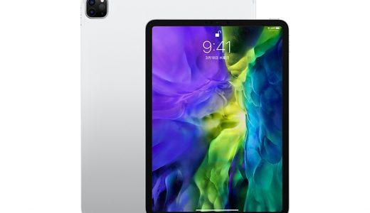 iPadPro2020モデルのベンチマーク検証結果