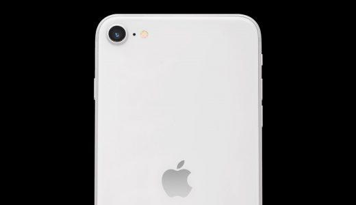 もう間もなく「iPhone SE」が公式発表されるかもしれません